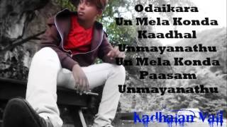 Kadhalan Vali Full Song