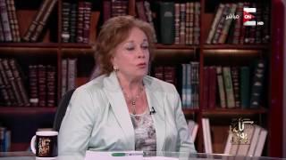 كل يوم: جيهان السادات تروي قصة الحب بينها وبين الرئيس الراحل أنور السادات