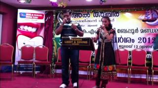 Husnul Jamale... Song by Shajahan Edakkara & Hiba Basheer