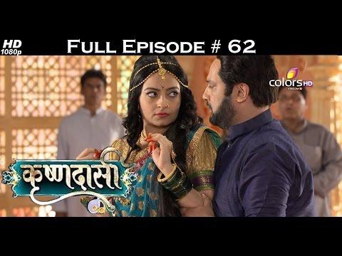Krishnadasi - 20th April 2016 - कृष्णदासी - Full Episode