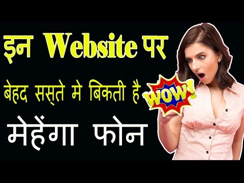 Cheapest Mobile Market | Cheapest Online Shopping Sites | Brand New Second Hand Mobile Phone