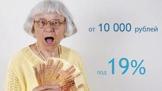 видео Какой вклад открыть в сбербанке выгодно. Какой самый выгодный вклад в Сбербанке? Какой вклад в Сбербанке выгоднее?
