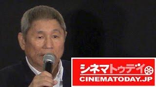 映画『龍三と七人の子分たち』初日舞台あいさつが新宿ピカデリーで行わ...
