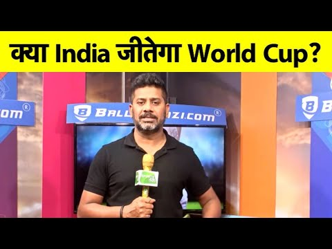 Special: Sports Tak के साथ एक बार फिर से World Cup 2011 Final को दोबारा जीने का मौका