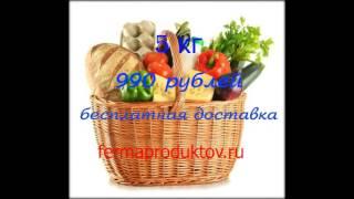 интернет магазин доставка продуктов +на дом(Самые свежие продукты с фермы http://fermaproduktov.ru/, 2016-03-01T14:45:12.000Z)
