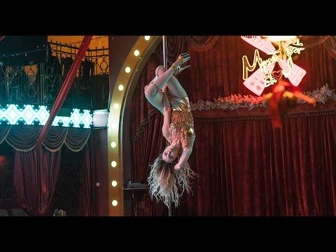 Daikini. Exotic pole dance