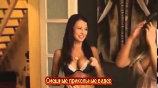 Прикольные танцы полу голых девушек, очень смешное видео