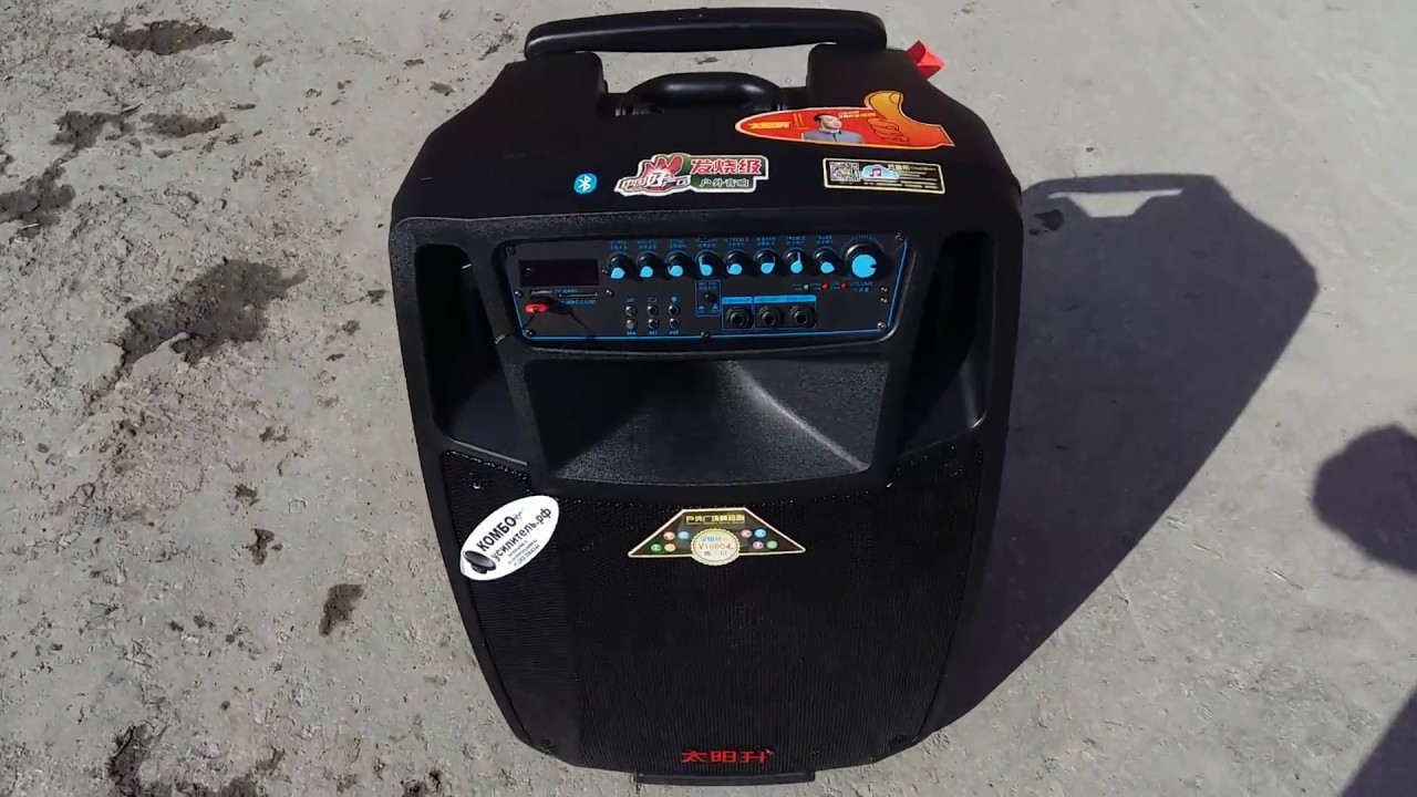 Отличные цены на портативная акустика в интернет-магазине www. Mvideo. Ru и розничной сети магазинов м. Видео. Заказать товары по телефону 8 ( 800) 200-777-5.