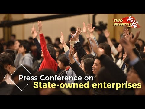 Live: Press conference on state-owned enterprises国资委新闻发布会