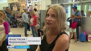 В стране сегодня отмечают День воздушного флота России