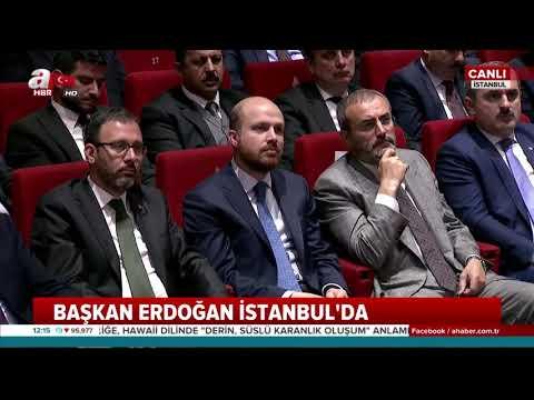 Cumhurbaşkanı Erdoğan, Önder İmam Hatipliler Derneği Genel Kurulu'nda Açıklamalarda Bulundu