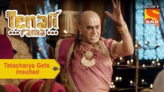 Your Favorite Character | Tatacharya Gets Insulted By A Baba  | Tenali Rama
