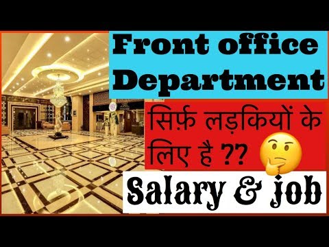 HOTEL FRONT OFFICE DEPARTMENT|| JOBS||SALARY|| FUTURE