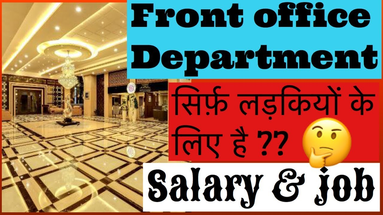 Hotel Front Office Department Jobs Salary Future