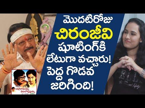 Director kodi ramakrishna about chiranjeevi   Intlo ramayya veedilo krishnayya   friday poster