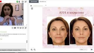 #ЛилияЕвстигнеева - Обзор средств и методик омоложения лица