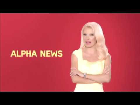 H αποκάλυψη συναντά την άποψη! Η Ελένη στο trailer των Alpha News - καθημερινα στις 19:00!