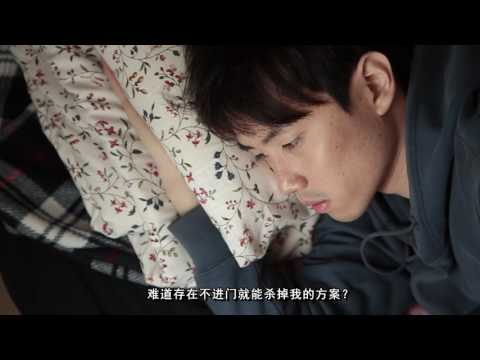 단편 도플갱어/배진수 작가 원작웹툰 '금요일' 中 한 에피소드 영화화