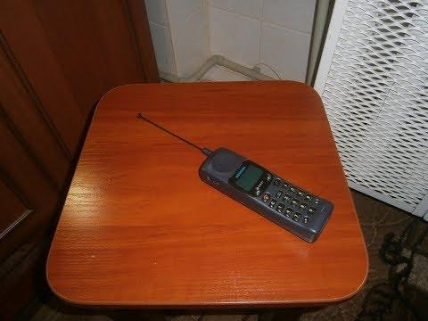 Siemens vintage mobile phone