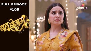 Bahu Begum - 13th December 2019 - बहू बेगम - Full Episode