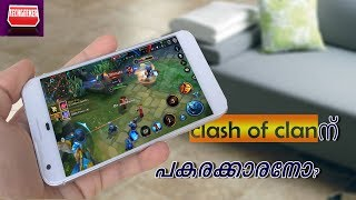 Top Most Addictive Games for Android ! Clash of Clanന് പകരക്കാരനോ?