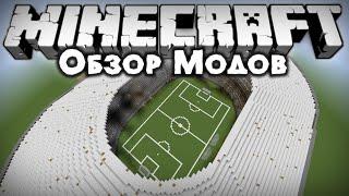 видео Стадион (СК) Арена-Крым в Евпатории: официальный сайт, описание, фото