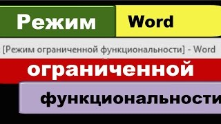 видео Переход на Outlook 2010 с версии Outlook 2003
