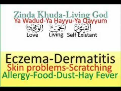 Eczema Dermatitis Allergy