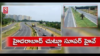 CM KCR Proposes Regional Ring Road Around ORR In Hyderabad | V6 New...