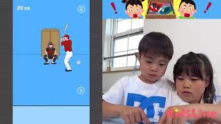Hidden Game To Mama! 2 Application Game Kun Kun Minchai Family Game App