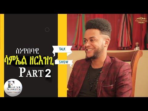 Samuel Zerezghi (Essaw ) - Interview 2019 - Part 2