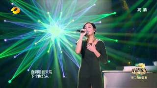 A-lin《愛上你等於愛上寂寞》我是歌手3 - 2014.01.23