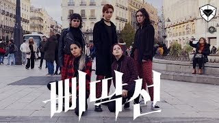 [KPOP IN PUBLIC - MADRID EDITION]   A.C.E (에이스) - SAVAGE (삐딱선) by GeoPrism