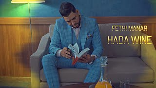Fethi Manar - Hada Wine هادا وين [ Clip Official ]