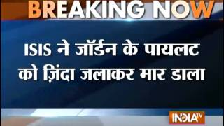 ISIS Video Shows Hostage Pilot Being Burned Alive - India TV