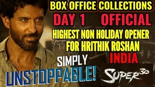 SUPER 30 BOX OFFICE COLLECTION DAY 1 | INDIA | OFFICIAL | HRITHIK ROSHANS HIGHEST NON HOLIDAY OPENER