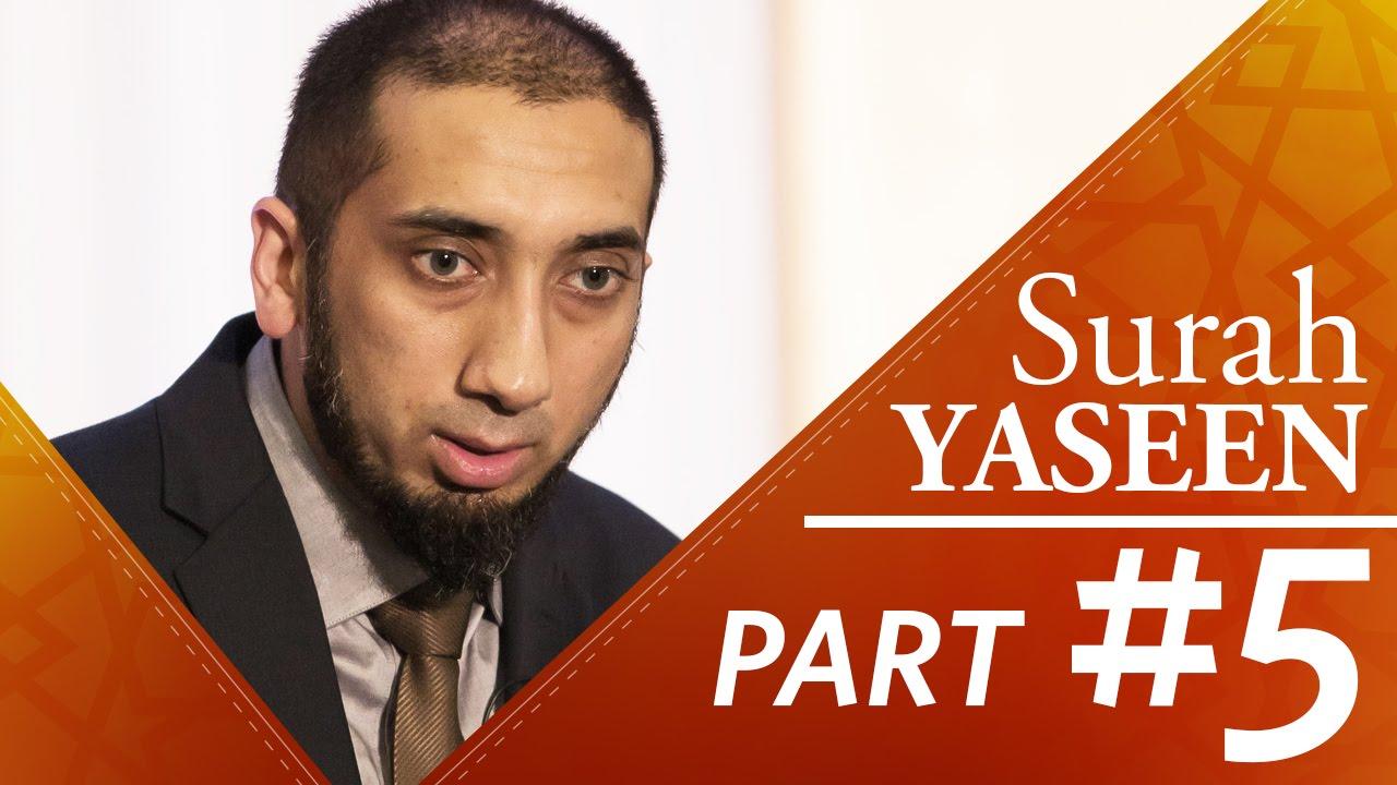 Clear & Effective Speech (Surah Yaseen) - Part 5
