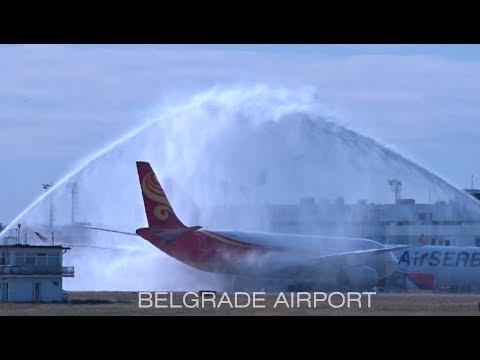 *INAUGURAL ARRIVAL* Hainan Airlines Airbus A330-343 |B-5950| at Belgrade Airport