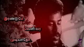 Kavithaigal Sollava Sad (கவிதைகள் சொல்லவா) Whatsapp Status Song || Ullam Kollai Poguthae Movie