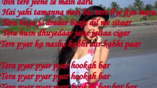 Hookah Bar Song Lyrics