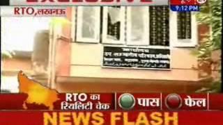 News24 Exclusive :Operation RTO