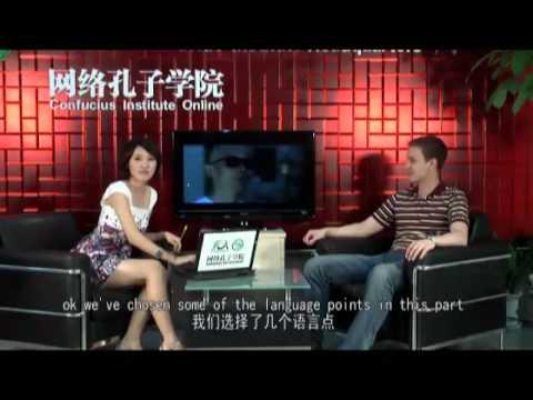 看电影学汉语不见不散