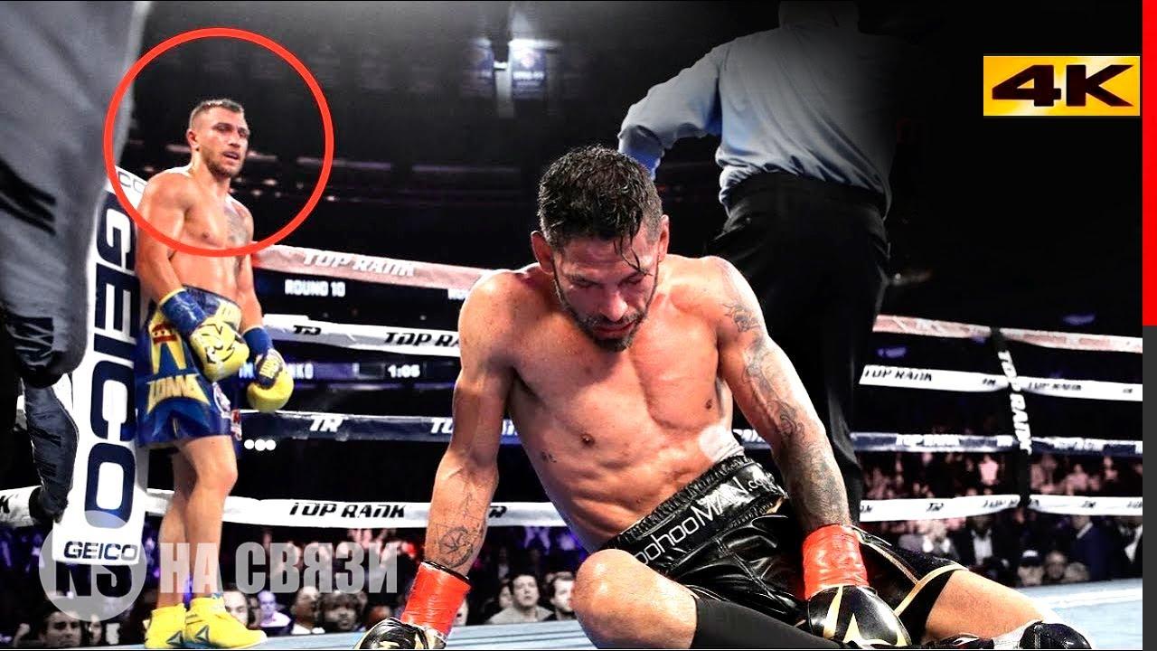 Это САМЫЙ ЗРЕЛИЩНЫЙ БОЙ ЛОМАЧЕНКО, когда Василий переписал историю бокса!!