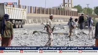 المتمردون في اليمن.. إقرار بالتراجع