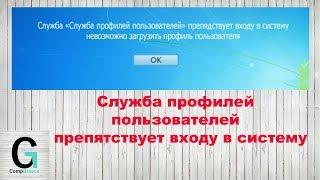 видео Профиль пользователя