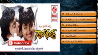 Gang leader Jukebox || Gang Leader Songs || Chiranjivi, Vijayashanthi