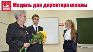 Тихвин: вручение медали Союза городов воинской славы