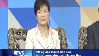 PM agrees to Russian visit, encourages stronger bilateral ties