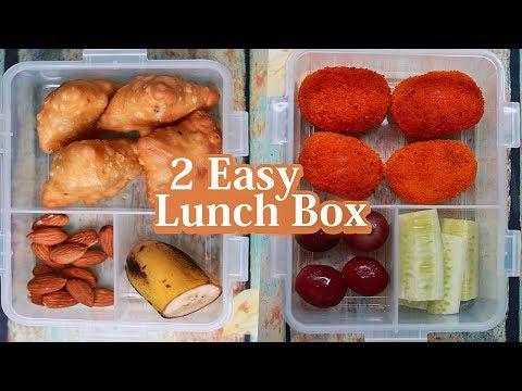 2 Lunch Box Recipe | Kids Tiffin Box Idea | 2 Easy Potato Snacks Recipe | Yummy