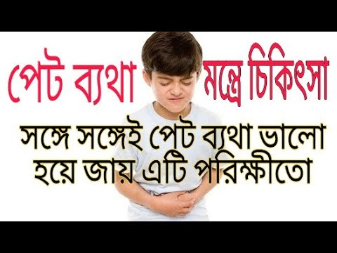 তন্ত্র মন্ত্র - YouTube